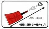 伸びる・搭載ショベル02